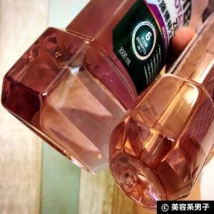【日本版】『リステリン トータルケアゼロ プラス』海外版との違い09