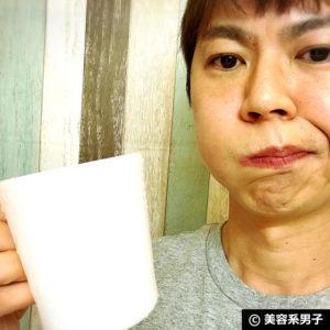 【日本版】『リステリン トータルケアゼロ プラス』海外版との違い10