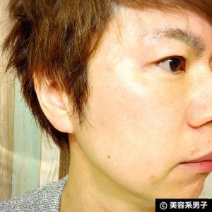 【メンズコスメ】MENS URUTAS(ウルタス)BBクリームの効果-口コミ09
