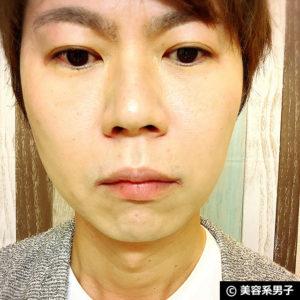 【メンズコスメ】MENS URUTAS(ウルタス)BBクリームの効果-口コミ11