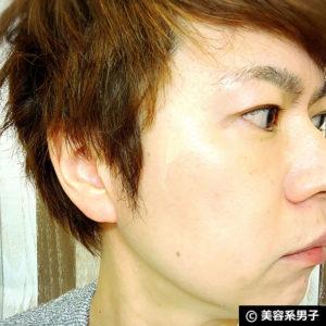 【メンズコスメ】MENS URUTAS(ウルタス)BBクリームの効果-口コミ12