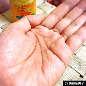 【美肌カクテル】トレチノイン+ヒルドイド+美白化粧水 メラノCC感想07