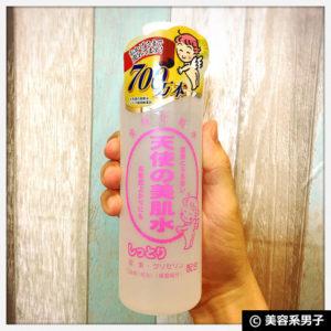 【スキンケア】トレチノイン+天使の美肌水(化粧水)の効果07
