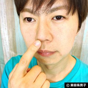 【メンズコスメ】顔のテカリを抑える裏技「ベビーパウダー」の使い方04