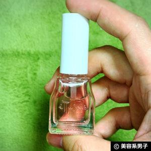【ネイル】ツヤ出し美容液「素爪ケア」メンズにも使いやすい?05