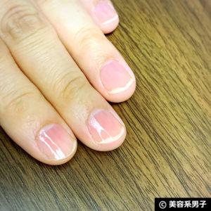 【ネイル】ツヤ出し美容液「素爪ケア」メンズにも使いやすい?07