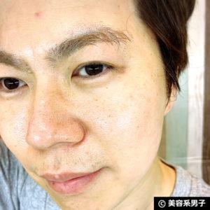 【メンズコスメ】美肌カクテル+GRANDEMオイルプロテクト(テカリ防止)07
