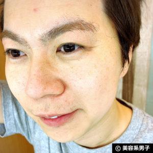 【メンズコスメ】美肌カクテル+GRANDEMオイルプロテクト(テカリ防止)08