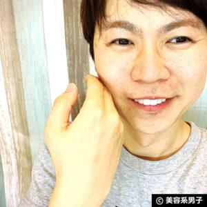 【メンズコスメ】美肌カクテル+GRANDEMオイルプロテクト(テカリ防止)09