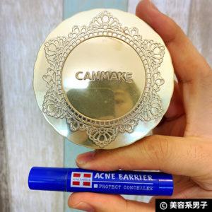 【メンズコスメ】美肌カクテル+GRANDEMオイルプロテクト(テカリ防止)10