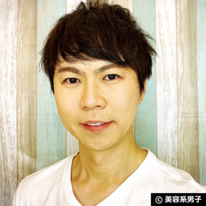 【メンズコスメ】美肌カクテル+GRANDEMオイルプロテクト(テカリ防止)11