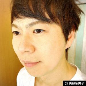 【メンズコスメ】美肌カクテル+GRANDEMオイルプロテクト(テカリ防止)12