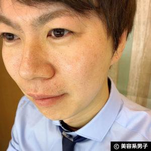 【メンズコスメ】マキアージュ フラットチェンジベース 顔テカリ防止07