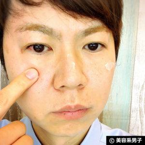 【メンズコスメ】マキアージュ フラットチェンジベース 顔テカリ防止08