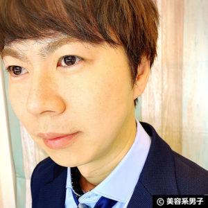 【メンズコスメ】マキアージュ フラットチェンジベース 顔テカリ防止10