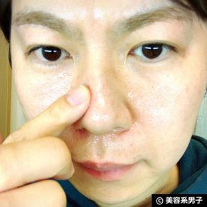 【いちご鼻】毛穴の黒ずみを落とす効果的な方法 泥洗顔「ロゼット」05