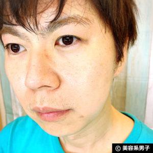 【いちご鼻】毛穴の黒ずみを落とす効果的な方法 泥洗顔「ロゼット」18