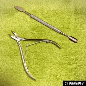 【ネイルケア】メンズの爪はセルフで艶出しトップコートは必要か?05