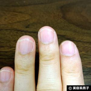 【ネイルケア】メンズの爪はセルフで艶出しトップコートは必要か?12