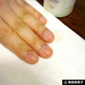 【ネイルケア】メンズの爪はセルフで艶出しトップコートは必要か?13