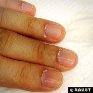 【ネイルケア】メンズの爪はセルフで艶出しトップコートは必要か?15