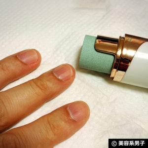 【ネイルケア】メンズの爪はセルフで艶出しトップコートは必要か?19
