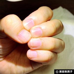 【ネイルケア】メンズの爪はセルフで艶出しトップコートは必要か?22