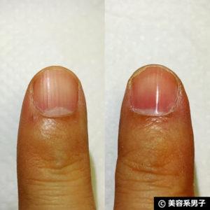 【ネイルケア】メンズの爪はセルフで艶出しトップコートは必要か?24