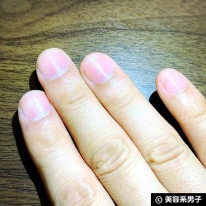【ネイルケア】メンズの爪はセルフで艶出しトップコートは必要か?26