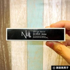 【メンズコスメ】ベストセラー「NULL メンズ BBクリーム」効果と検証01