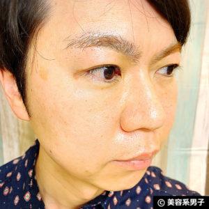 【メンズコスメ】ベストセラー「NULL メンズ BBクリーム」効果と検証05