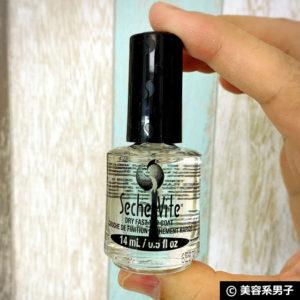 【メンズネイル】セシェ・ヴィート 速乾性トップコートの感想時間02