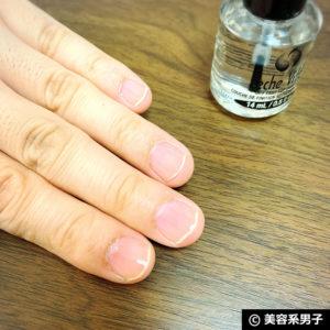 【メンズネイル】セシェ・ヴィート 速乾性トップコートの感想時間03