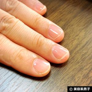 【メンズネイル】セシェ・ヴィート 速乾性トップコートの感想時間05