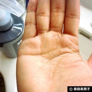 【育毛】ドクターゼロ リデニカル 男性用シャンプー・他【体験開始】05