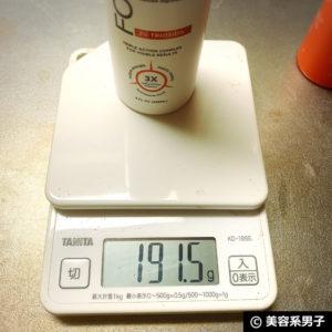 【体験2ヶ月】育毛シャンプー Foligain スティミュレイティング-効果05