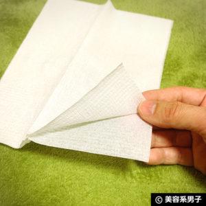 【美肌】洗顔後の「ペーパータオル」人気3社を比較→オススメは?06