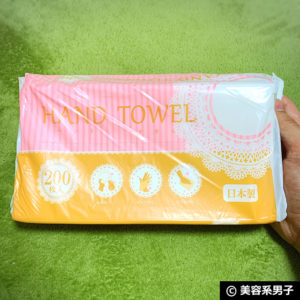 【美肌】洗顔後の「ペーパータオル」人気3社を比較→オススメは?11