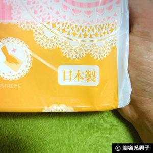 【美肌】洗顔後の「ペーパータオル」人気3社を比較→オススメは?12