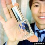 【フェロモン香水】ネクサスフェロモンズスプレー(男性用)効果と比較