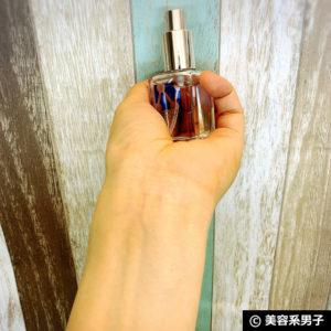 【フェロモン香水】ネクサスフェロモンズスプレー(男性用)効果と比較05