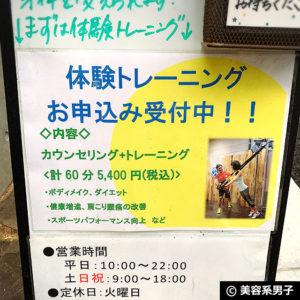 【ViPR】話題のファンクショントレーニング体験レポート-筋トレ東京04