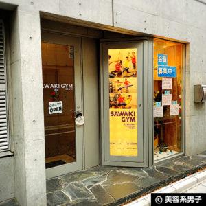 【ViPR】話題のファンクショントレーニング体験レポート-筋トレ東京05