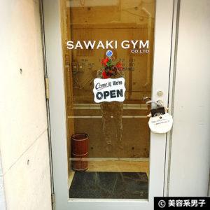 【ViPR】話題のファンクショントレーニング体験レポート-筋トレ東京06
