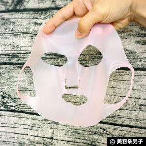 【100均/美肌】DAISO潤マスク3D(フェイスマスク)の使い方・効果03