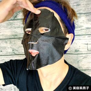 【100均/美肌】DAISO潤マスク3D(フェイスマスク)の使い方・効果04