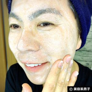 【美肌】カタツムリ抽出エキス80%入り「Elicina スネイルクリーム」-06