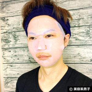 【美肌】カタツムリ抽出エキス80%入り「Elicina スネイルクリーム」07
