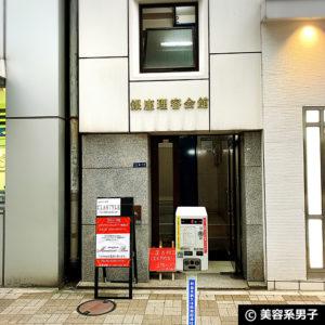 【メンズネイル】男性にもオススメのネイルサロン体験レポート-東京02