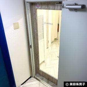 【メンズネイル】男性にもオススメのネイルサロン体験レポート-東京04